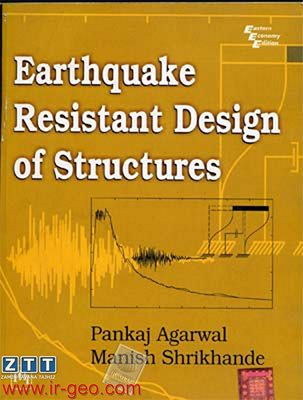 Earth Resistant Design of Structures